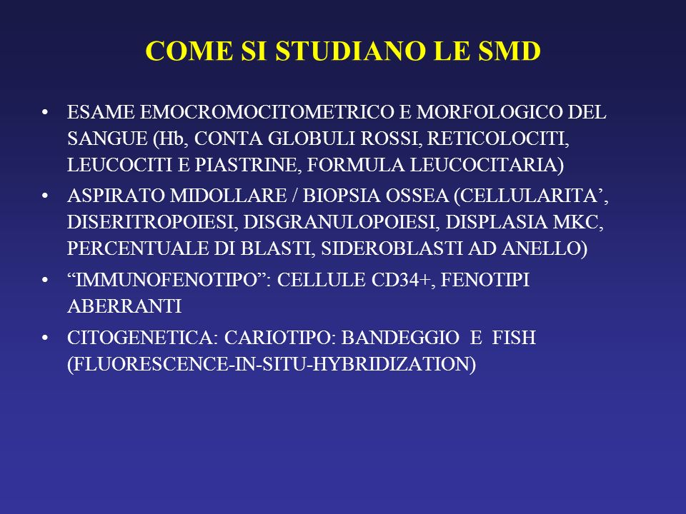 COME SI STUDIANO LE SMD