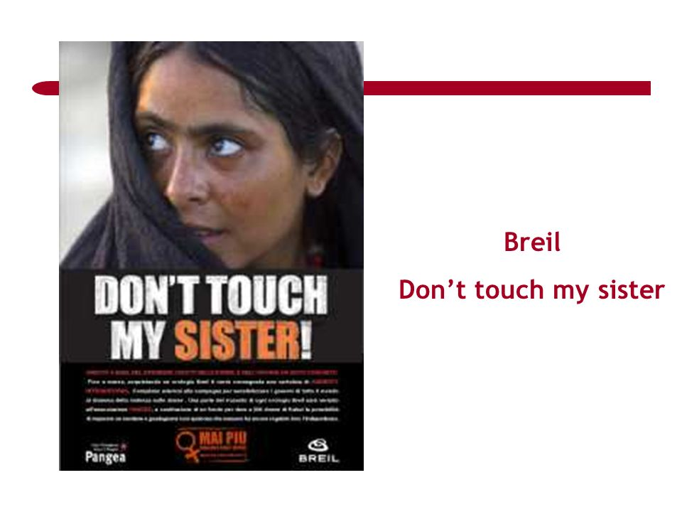 Breil Don't touch my sister