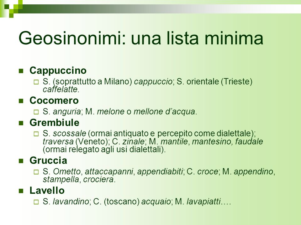 Geosinonimi: una lista minima