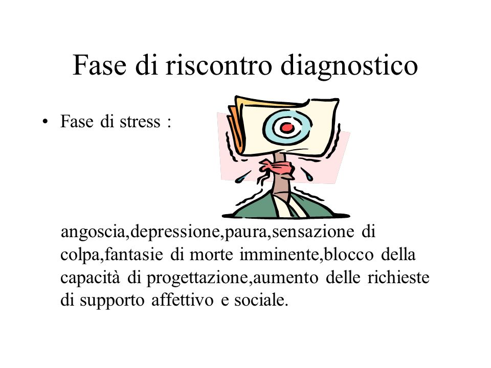 Fase di riscontro diagnostico