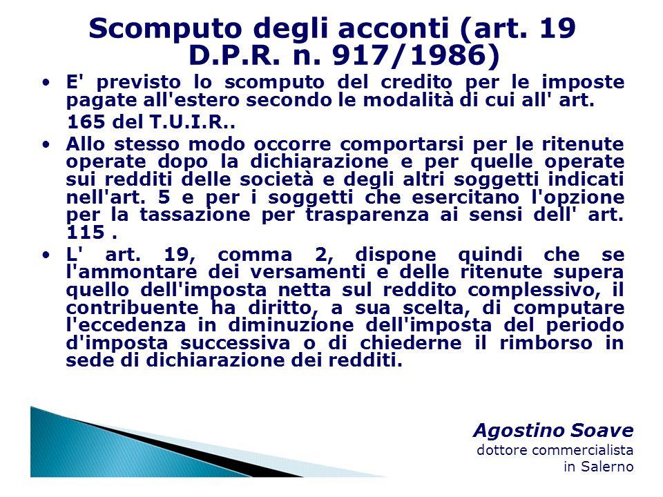 Scomputo degli acconti (art. 19 D.P.R. n. 917/1986)
