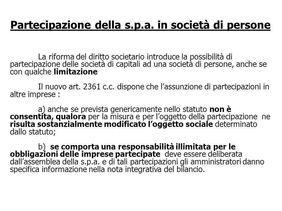 Partecipazione della s.p.a. in società di persone