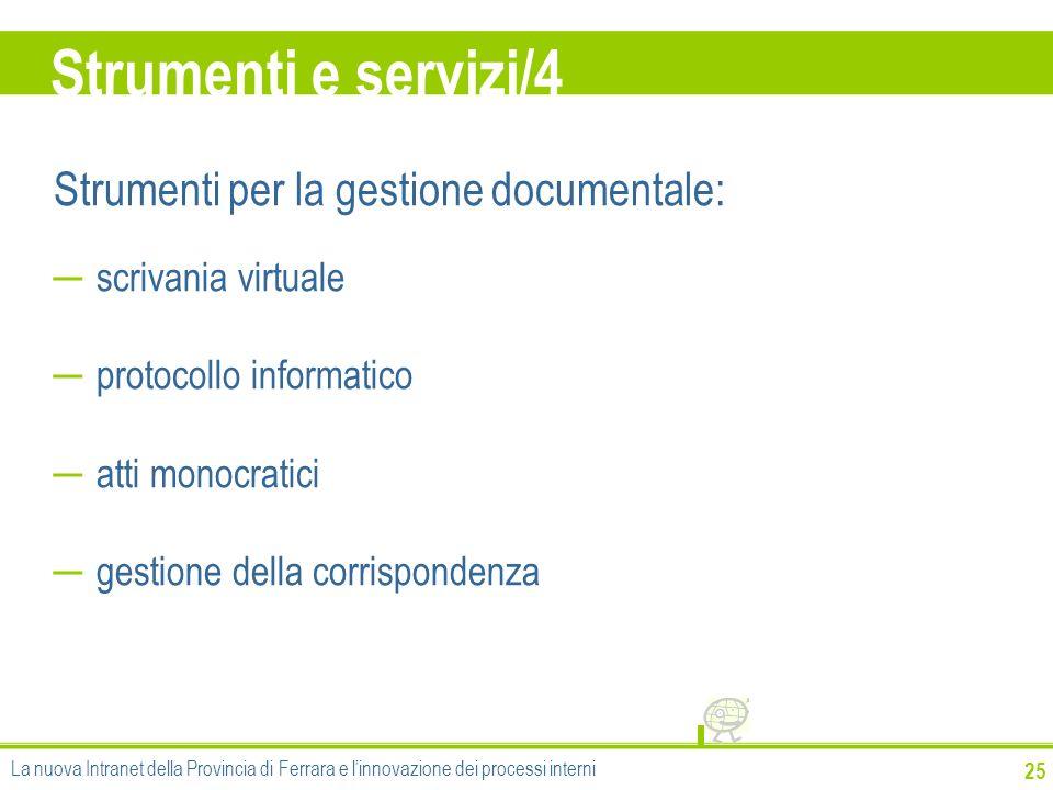 Strumenti e servizi/4 Strumenti per la gestione documentale:
