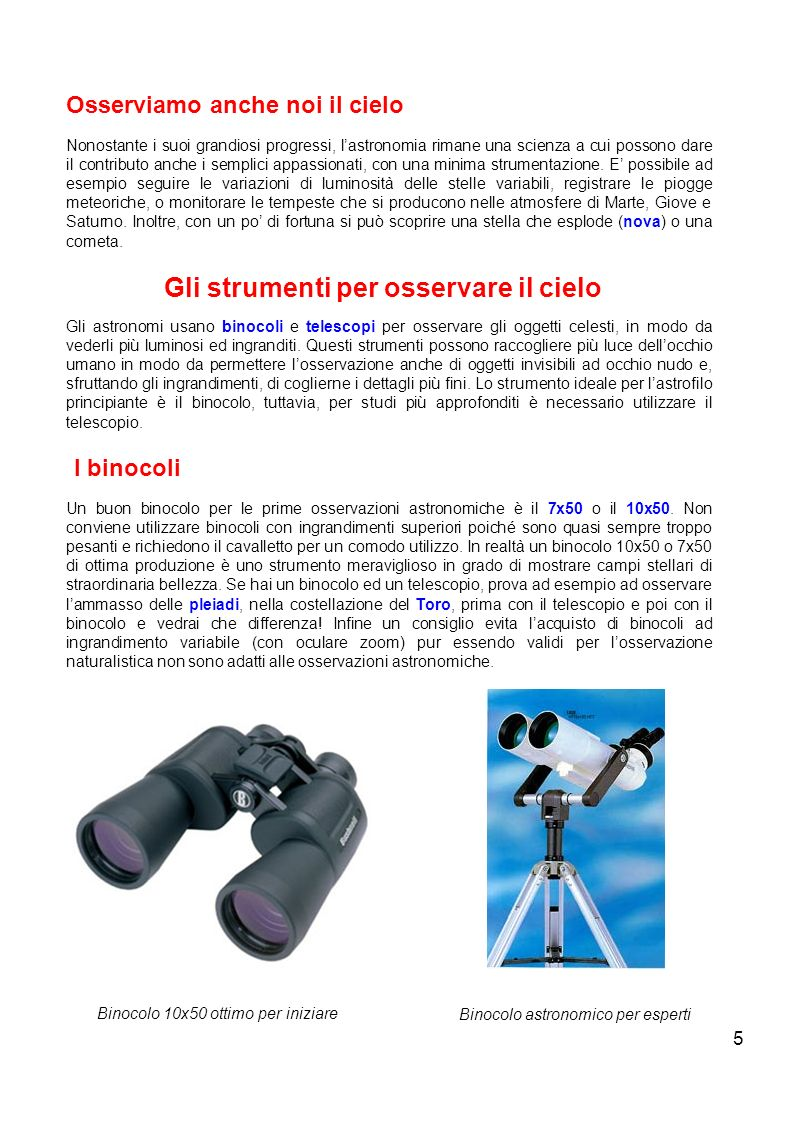 Gli strumenti per osservare il cielo