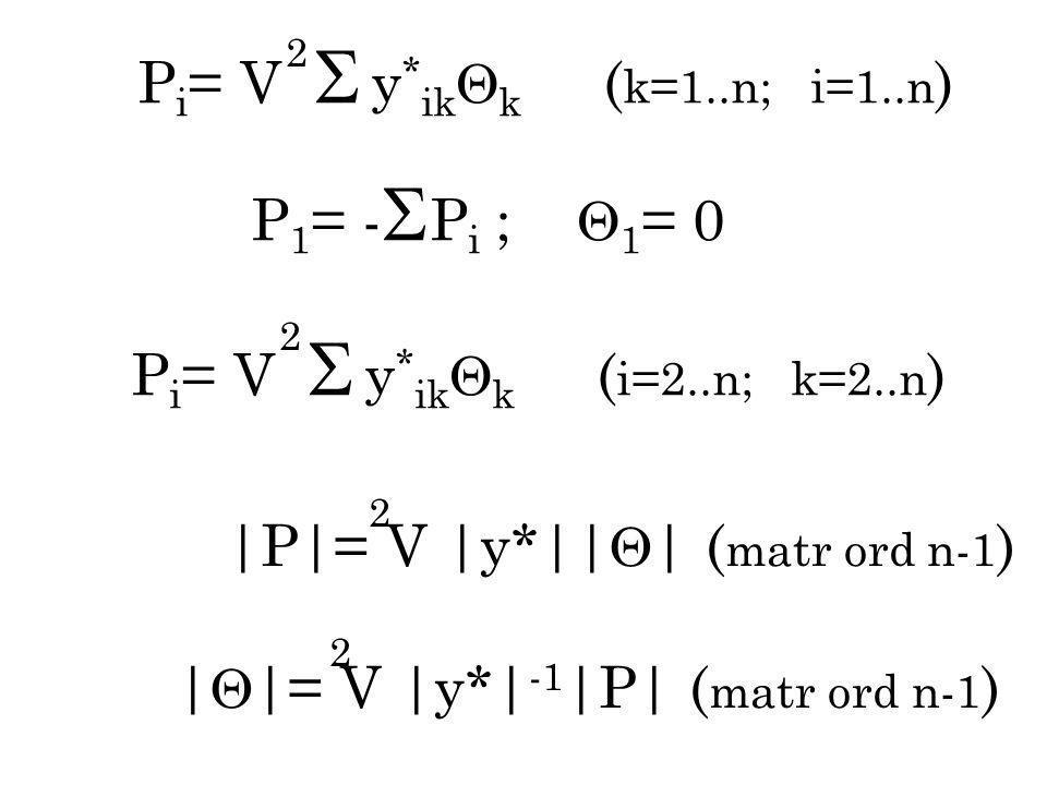 Pi= V  y*ikk (k=1..n; i=1..n)