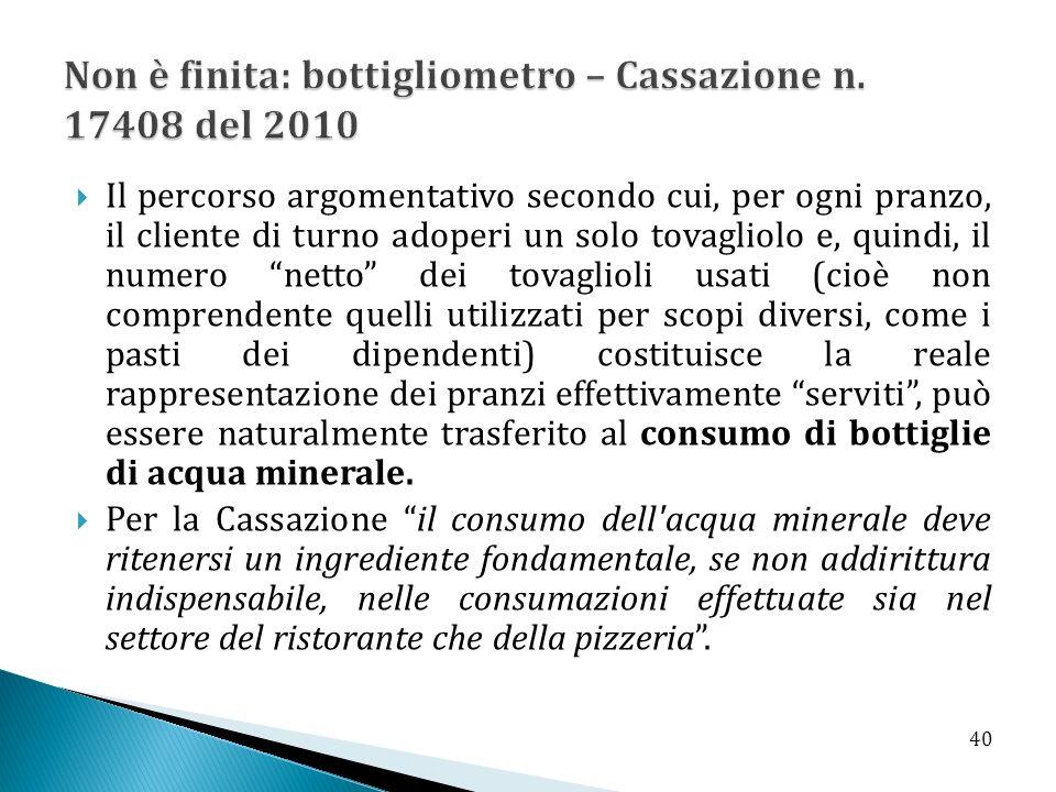 Non è finita: bottigliometro – Cassazione n. 17408 del 2010