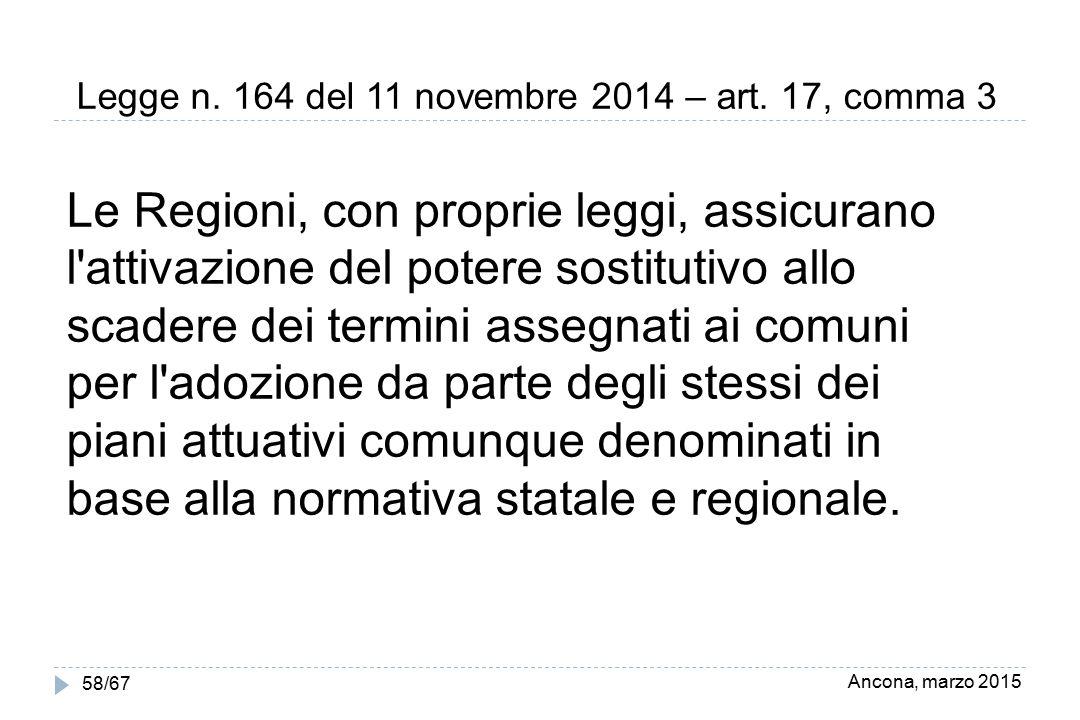 Legge n. 164 del 11 novembre 2014 – art. 17, comma 3
