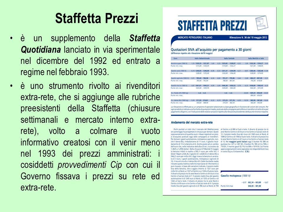 Staffetta Prezzi
