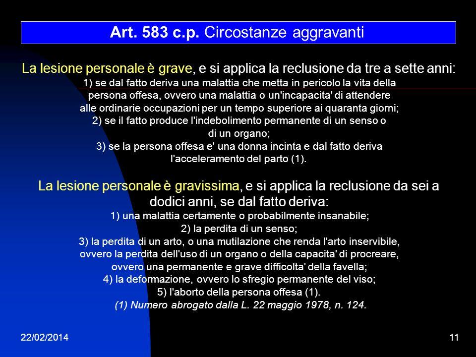 Art. 583 c.p. Circostanze aggravanti