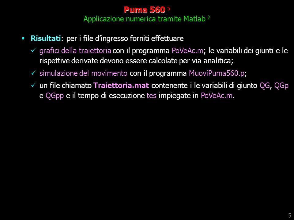 Puma 560 5 Applicazione numerica tramite Matlab 2