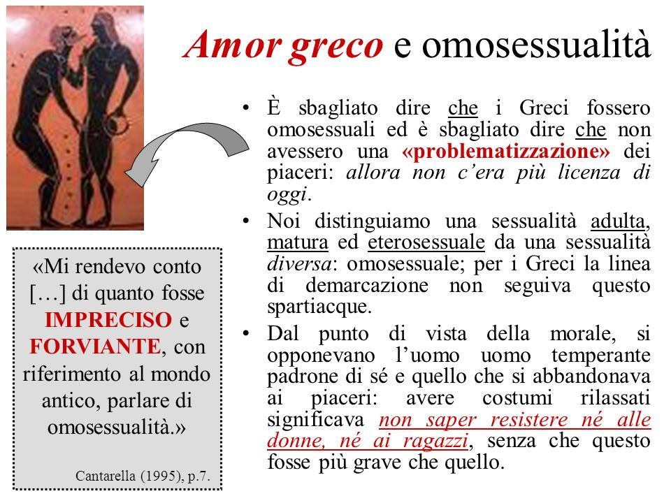 Amor greco e omosessualità