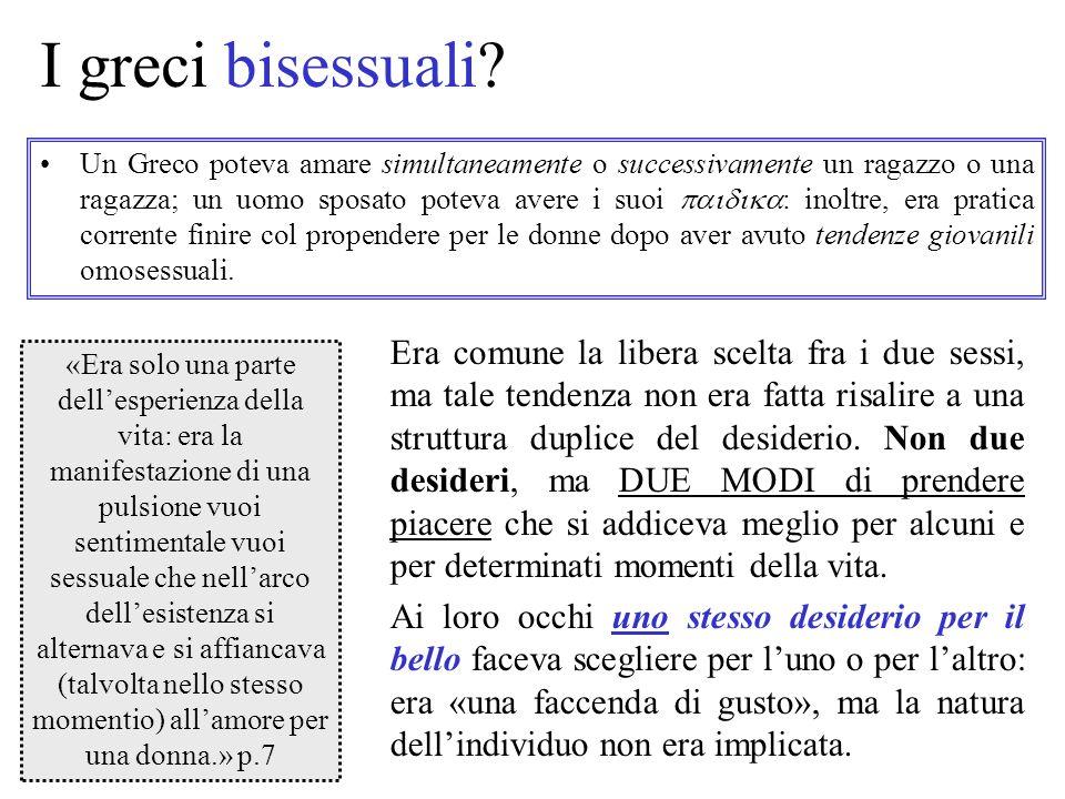 I greci bisessuali