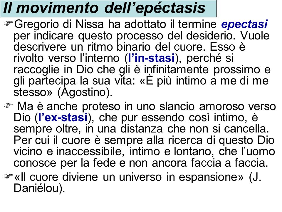 Il movimento dell'epéctasis