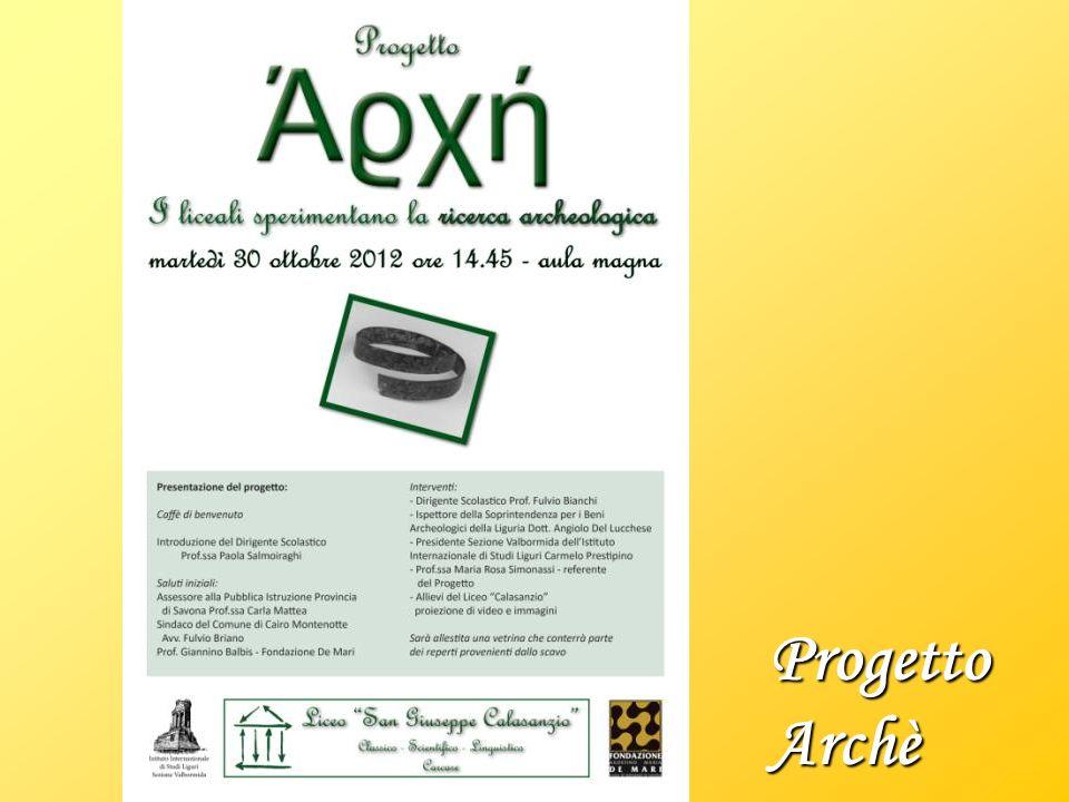 Progetto Archè