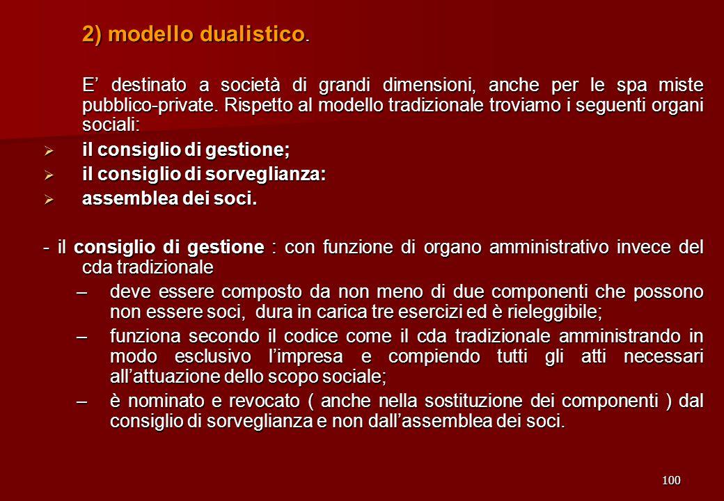 2) modello dualistico.