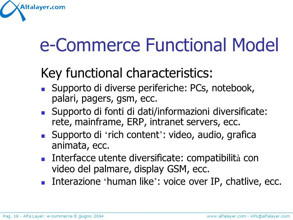 e-Commerce Functional Model