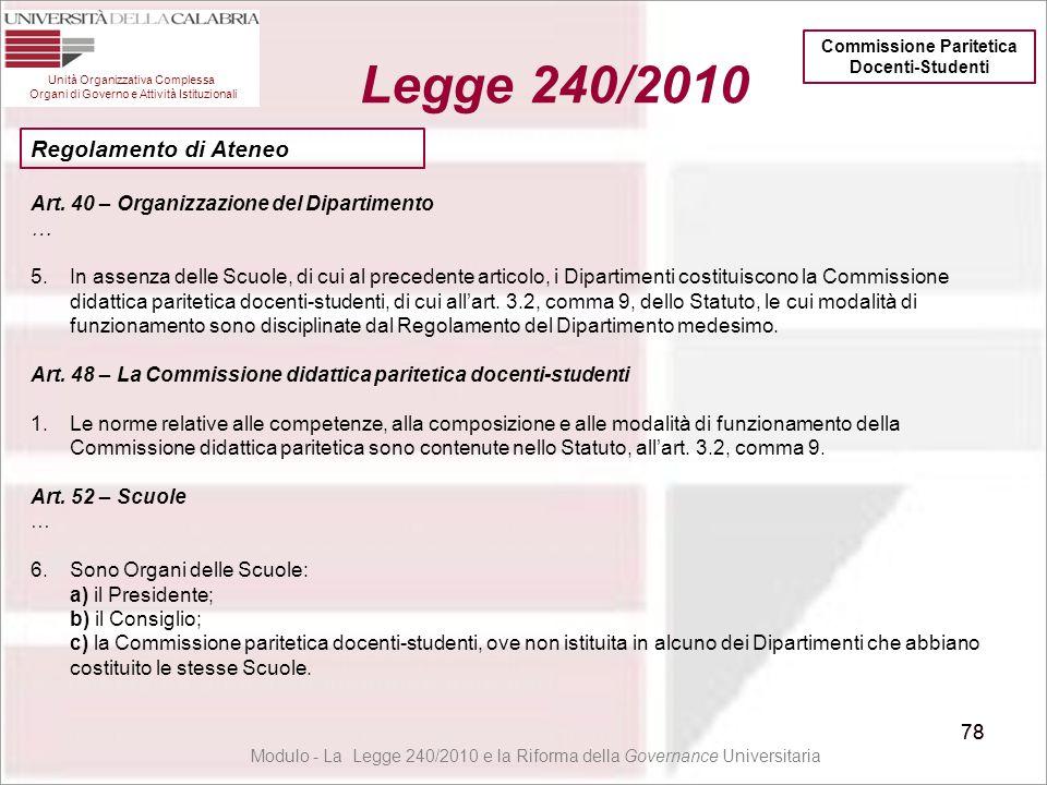 Commissione Paritetica Docenti-Studenti