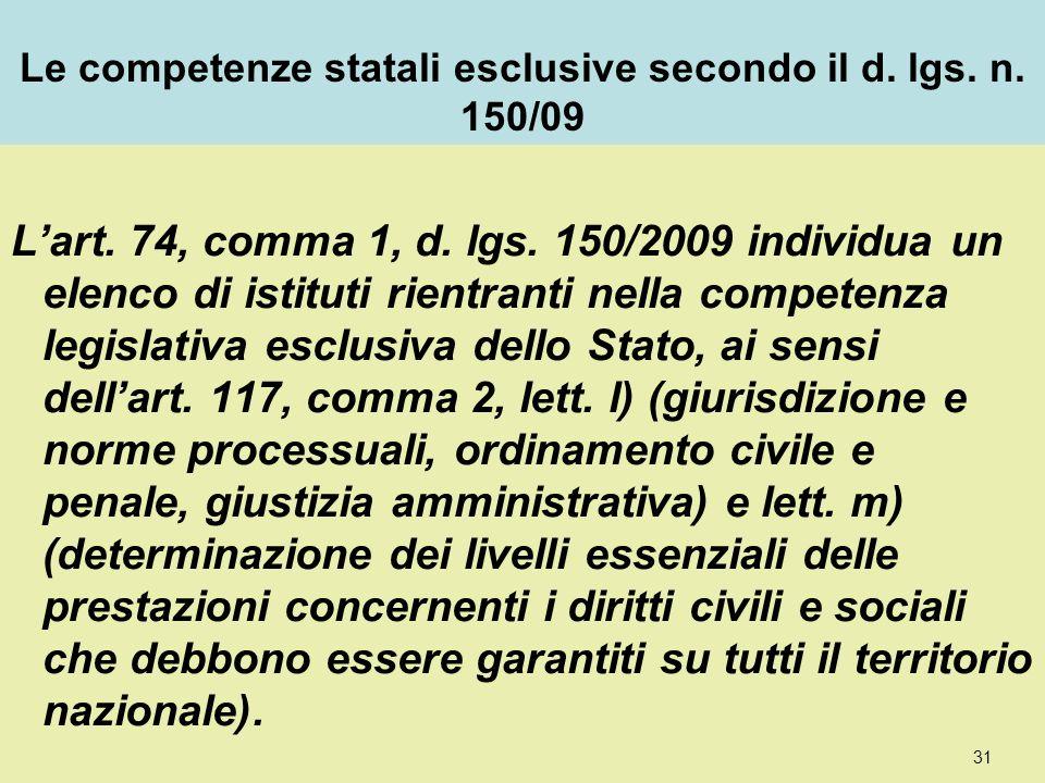 Le competenze statali esclusive secondo il d. lgs. n. 150/09