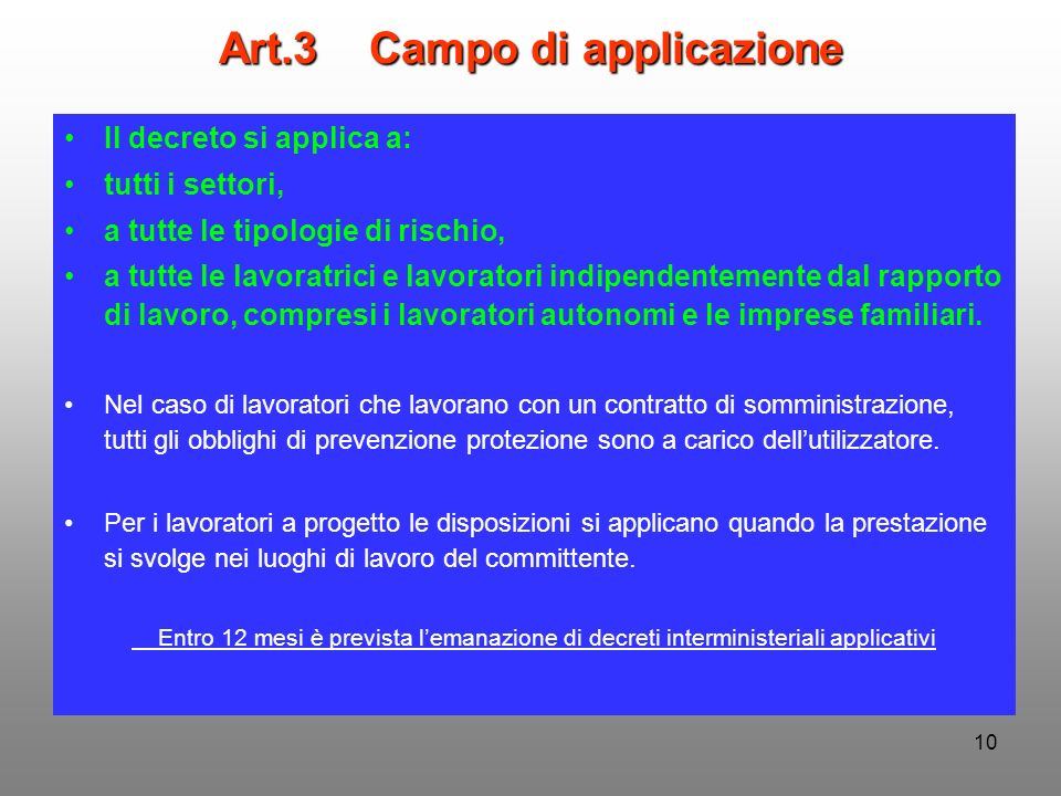 Art.3 Campo di applicazione