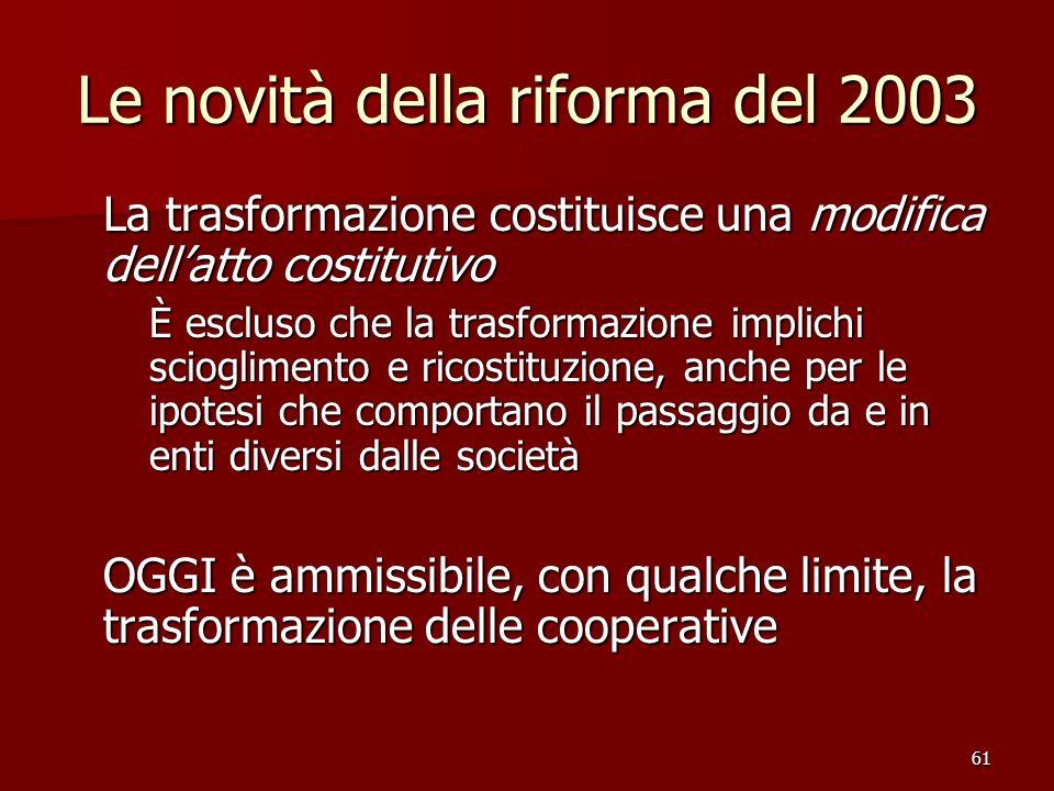 Le novità della riforma del 2003
