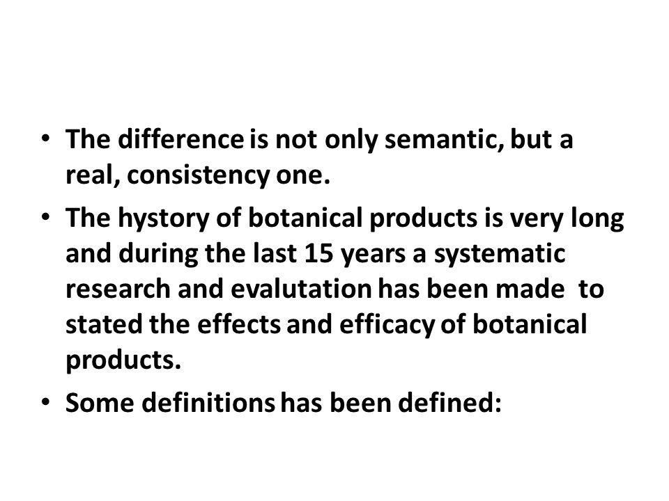 The difference is not only semantic, but a real, consistency one.