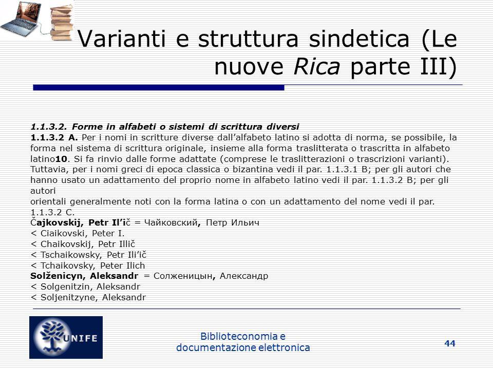 Varianti e struttura sindetica (Le nuove Rica parte III)