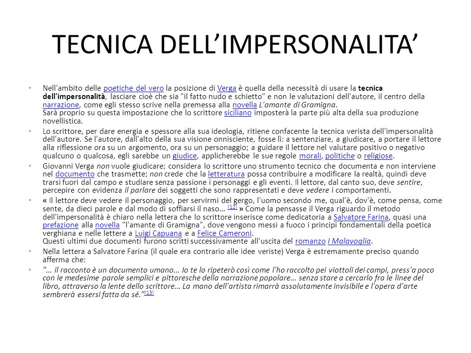 TECNICA DELL'IMPERSONALITA'