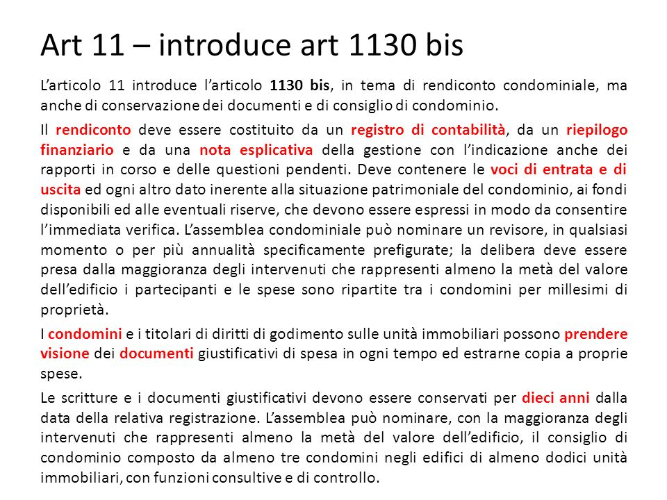 Art 11 – introduce art 1130 bis