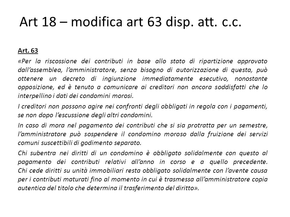 Art 18 – modifica art 63 disp. att. c.c.