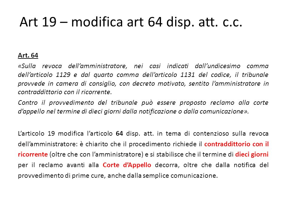 Art 19 – modifica art 64 disp. att. c.c.