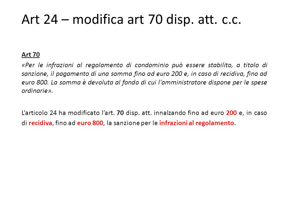 Art 24 – modifica art 70 disp. att. c.c.