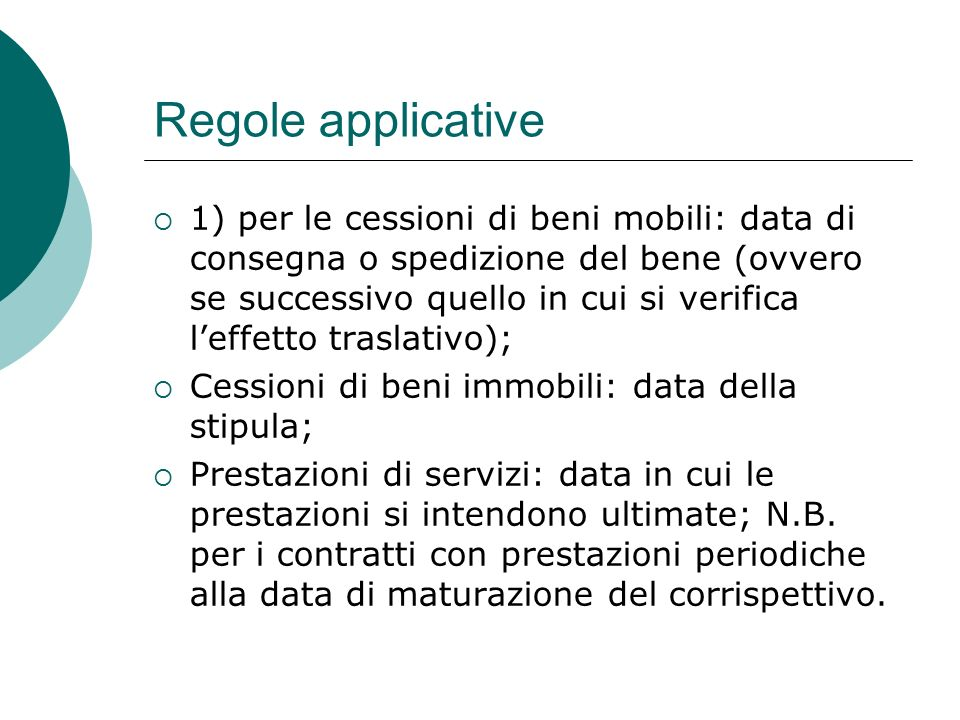 Regole applicative