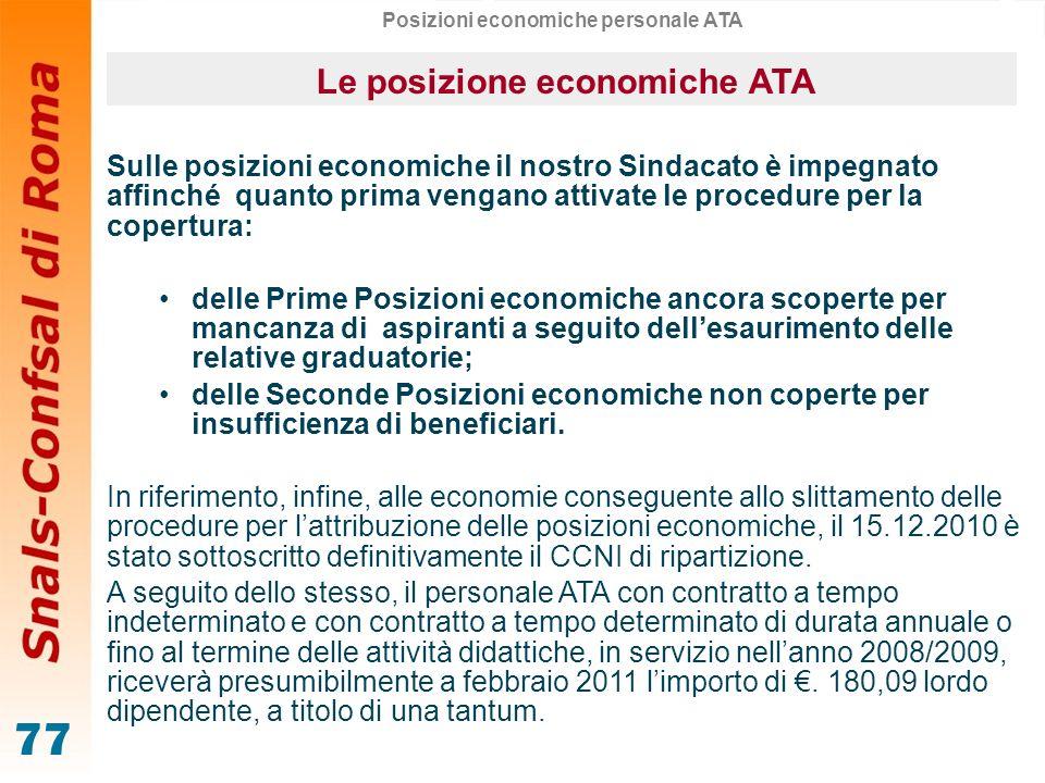 Posizioni economiche personale ATA Le posizione economiche ATA