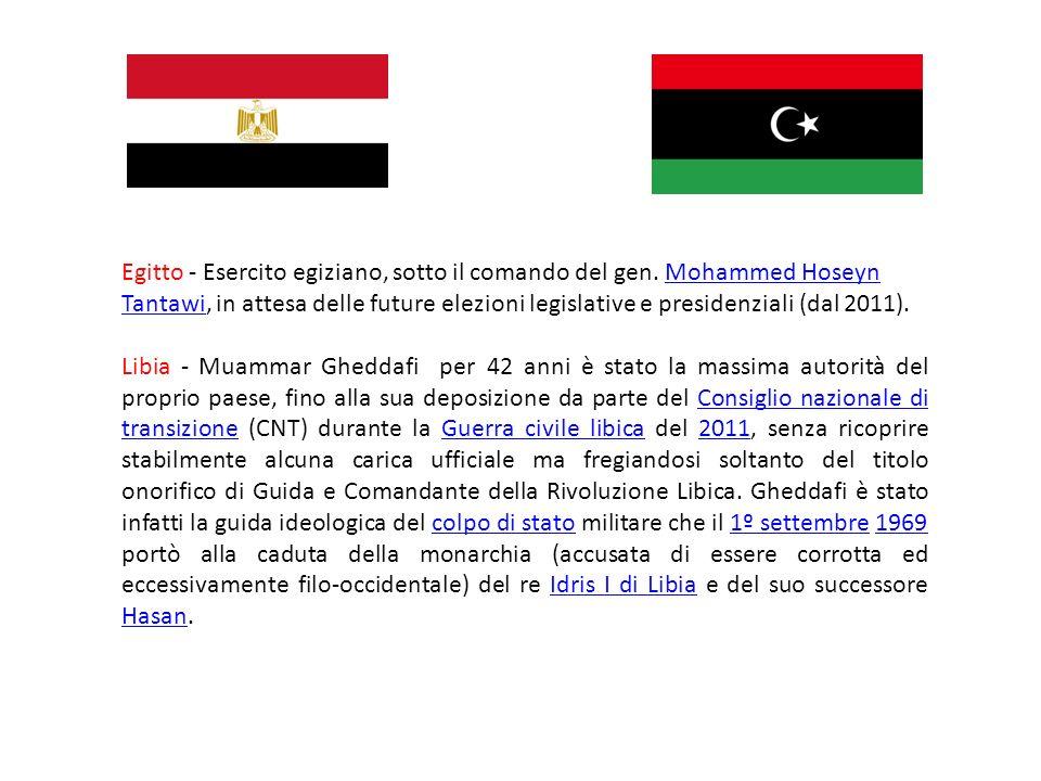Egitto - Esercito egiziano, sotto il comando del gen