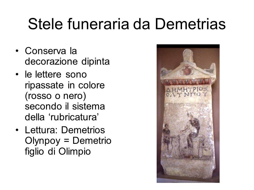 Stele funeraria da Demetrias