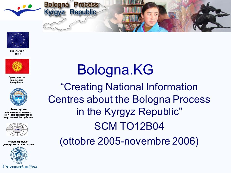 Bologna.KG Creating National Information Centres about the Bologna Process in the Kyrgyz Republic