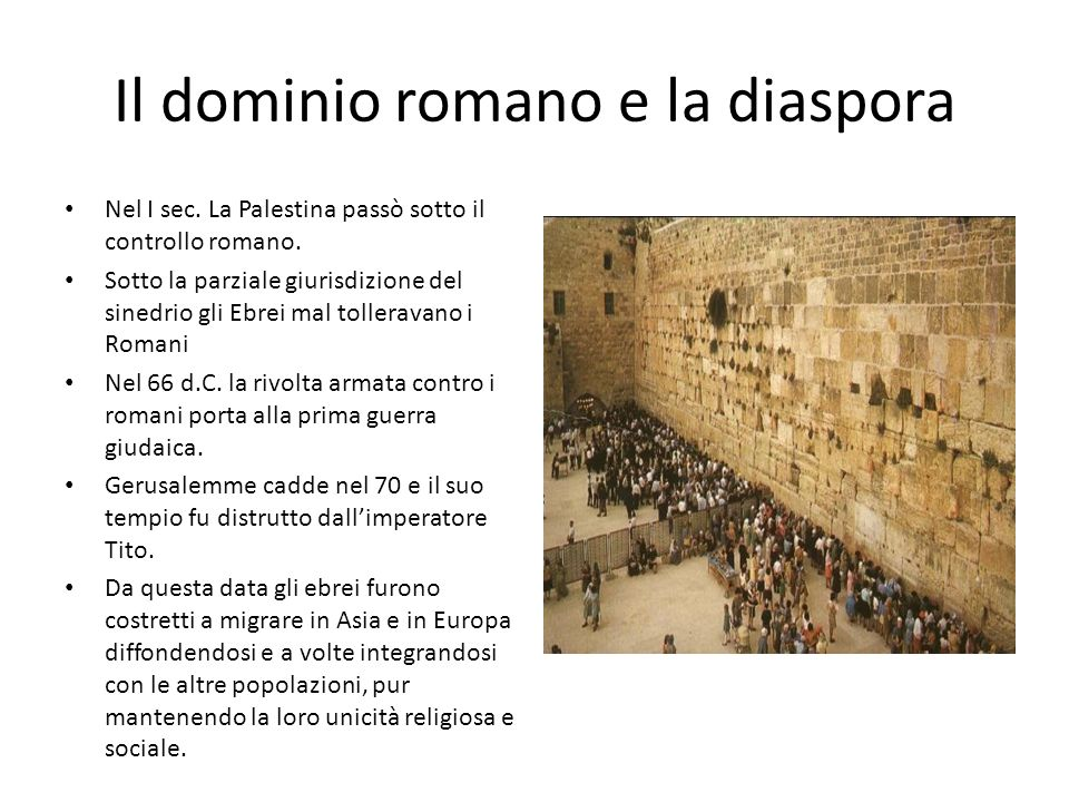 Il dominio romano e la diaspora