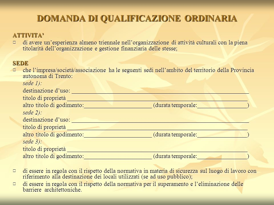 DOMANDA DI QUALIFICAZIONE ORDINARIA