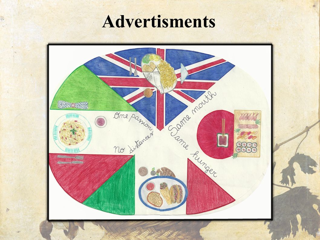 Advertisments