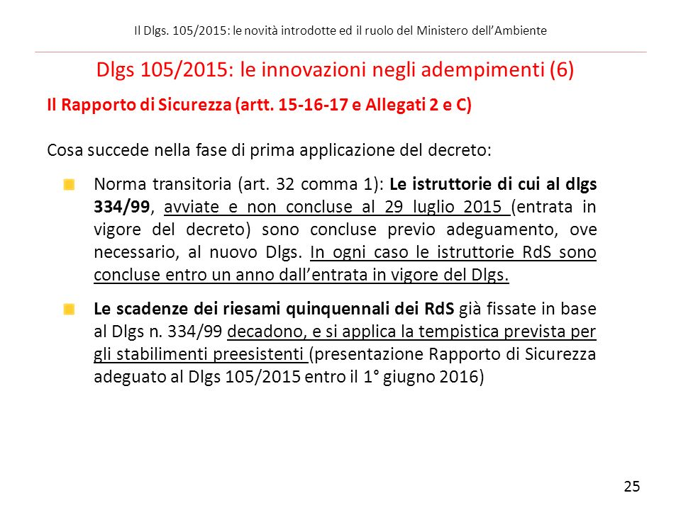 Dlgs 105/2015: le innovazioni negli adempimenti (6)