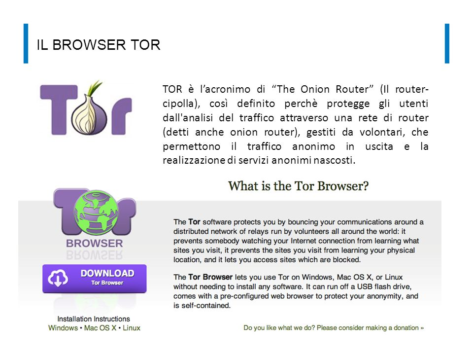 IL BROWSER TOR