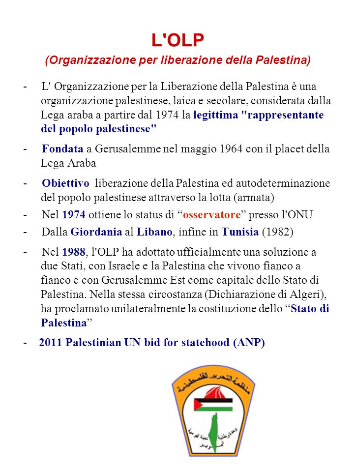 (Organizzazione per liberazione della Palestina)
