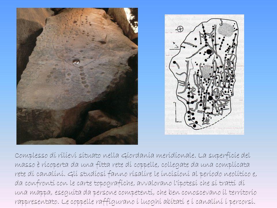 Complesso di rilievi situato nella Giordania meridionale