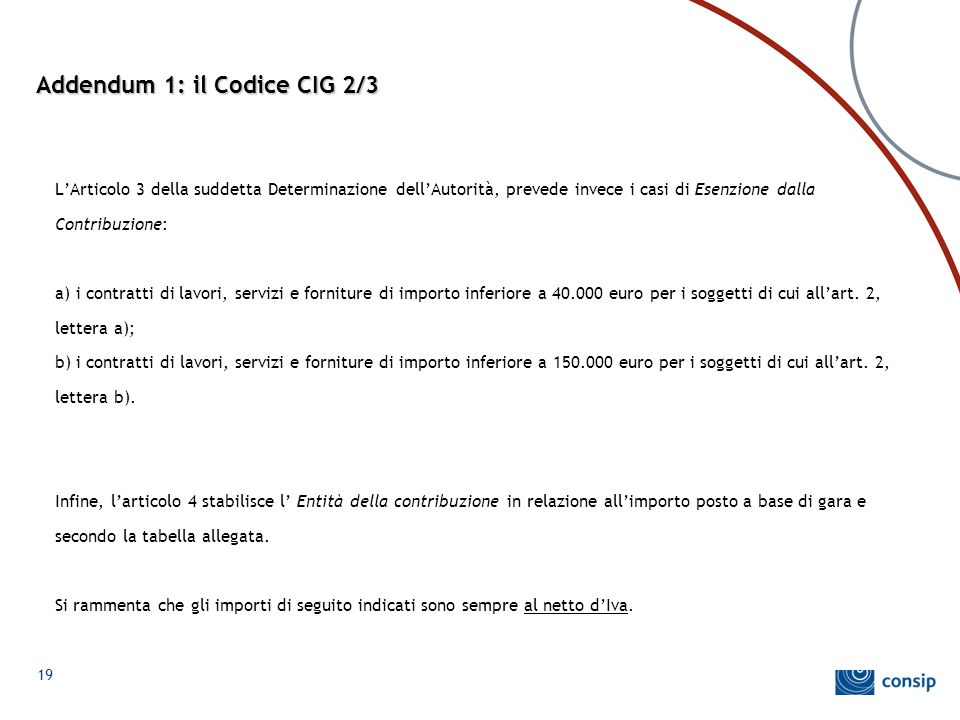 Addendum 1: il Codice CIG 2/3