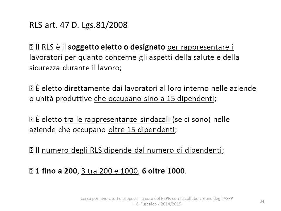RLS art. 47 D. Lgs.81/2008