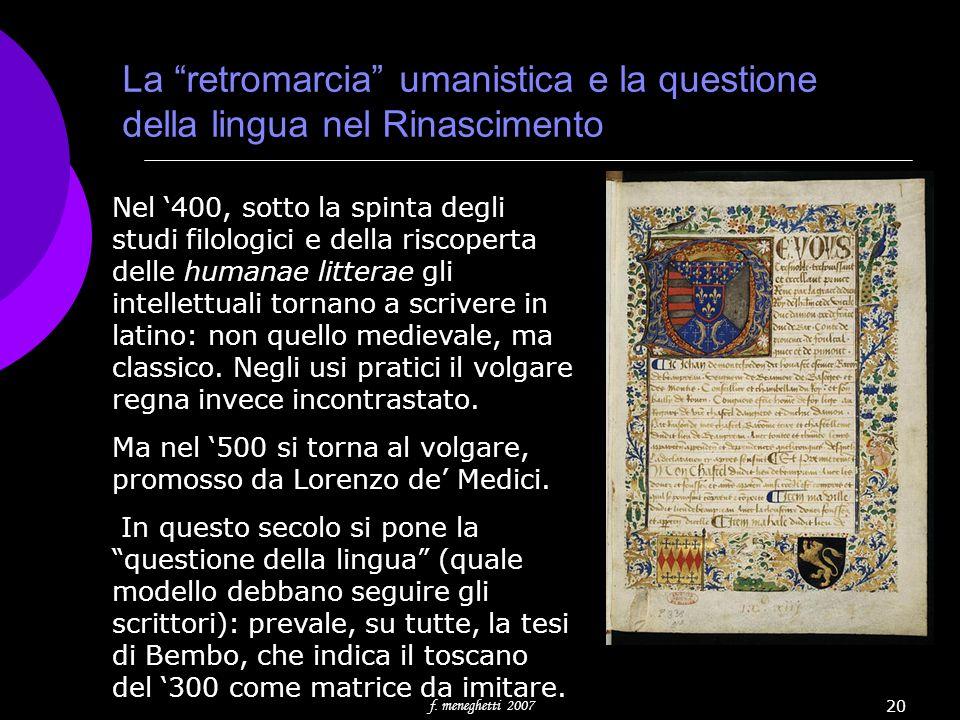 La retromarcia umanistica e la questione della lingua nel Rinascimento