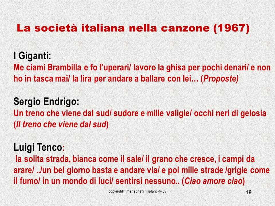 La società italiana nella canzone (1967)