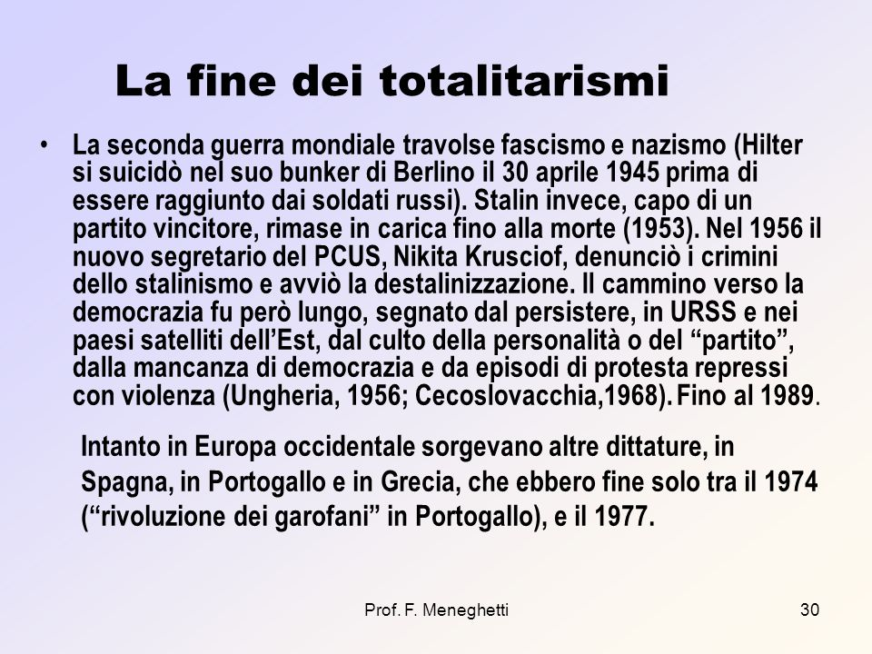 La fine dei totalitarismi