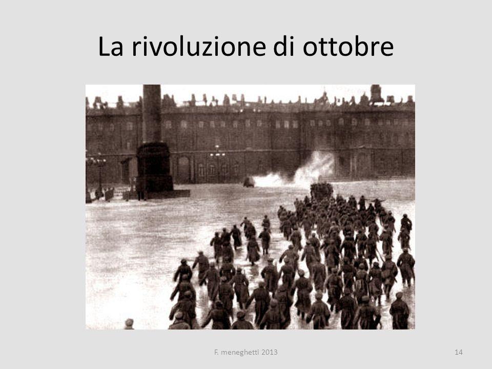 La rivoluzione di ottobre