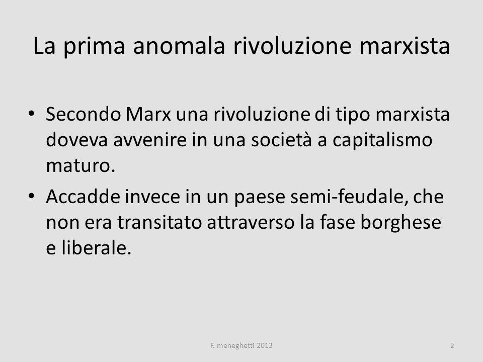 La prima anomala rivoluzione marxista